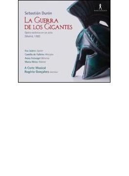 La Guerra De Los Gigantes: Goncalves / A Corte Musical Juarez De Falleiro