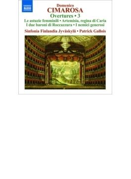 序曲集第3集 ガロワ&シンフォニア・フィンランディア