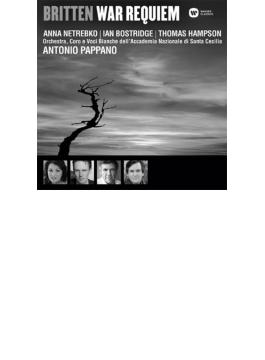 戦争レクィエム パッパーノ&ローマ聖チェチーリア国立音楽院管弦楽団&合唱団