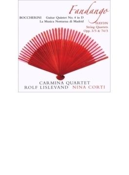 ボッケリーニ:ギター五重奏曲第4番、『マドリードの通りの夜の音楽』オリジナル版、ハイドン:『騎士』、『セレナード』 カルミナ四重奏団、リスレヴァン