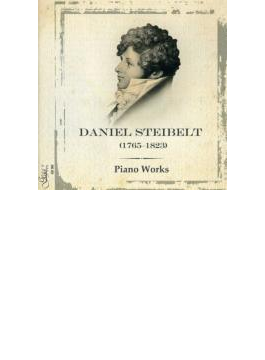Piano Works: Petrova-forster