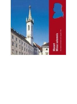 モーツァルト:ミサ・ソレムニス、ラントハルティンガー:われらが魂を主に挙げまつれり リーダー&聖アウグスティーナ教会合唱団、管弦楽団