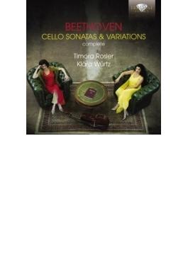 チェロ・ソナタ全集、変奏曲集 ロスラー、ヴュルツ(2CD)