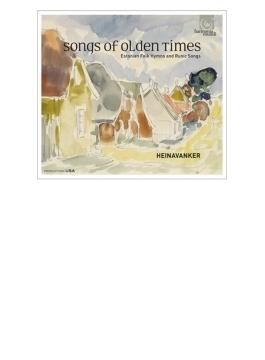 昔日の歌~エストニアの民謡聖歌とルーン歌曲 ヘイナヴァンケル