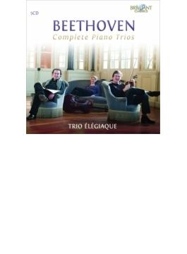 ピアノ三重奏曲全集 トリオ・エレジアク(5CD)