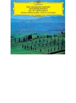 交響曲第5番『宗教改革』、第1番 カラヤン&ベルリン・フィル