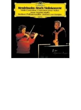 メンデルスゾーン:ヴァイオリン協奏曲、ブルッフ:ヴァイオリン協奏曲第1番 ムター、カラヤン&ベルリン・フィル