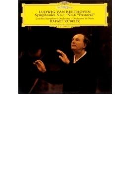 交響曲第6番『田園』、第1番 クーベリック&パリ管弦楽団、ロンドン交響楽団