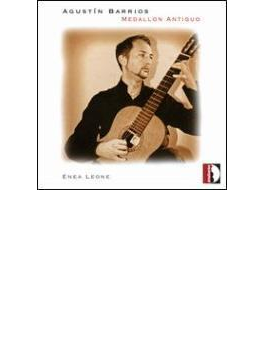 Medallon Antiguo-guitar Works: Enea Leone