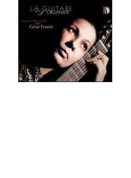 La Guitare Et L'organiste: Mondiello Carrer