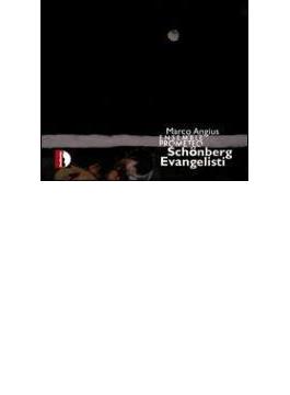 Pierrot Lunaire: Angius / Ensemble Prometeo Livia Rado +evangelisti: Die Schachtel
