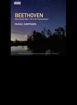 ピアノ・ソナタ第29番『ハンマークラヴィーア』、第28番、第1番、第2番、第3番 ユンパネン(2CD)