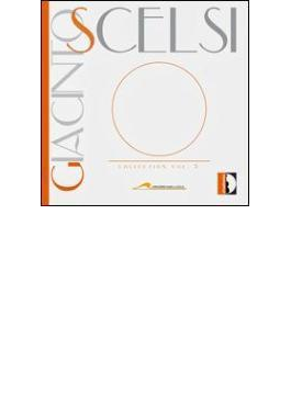 Comp.string Quartets, Trio, Khoom: Arditti Q 平山美智子 (S) F.lloyd(Hr) Etc