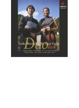 Violin Sonata, 2, Etc: 松山冴花(Vn) 津田裕也(P) +r.strauss: Violin Sonata