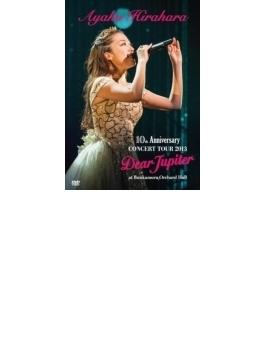 平原綾香 10th Anniversary CONCERT TOUR 2013 ~Dear Jupiter~ at Bunkamura ORCHARD HALL