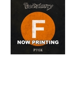 Fuck: 愚か者 (+dvd)