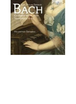 フラウト・トラヴェルソによる室内楽曲集 ヘリアンサス・アンサンブル