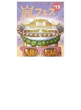 ARASHI アラフェス'13 NATIONAL ...