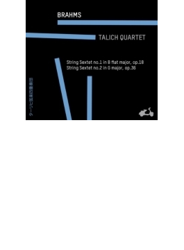 弦楽六重奏曲第1番、第2番 ターリヒ四重奏団、クルソーニュ、カニュカ