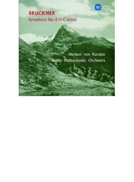 交響曲第8番 カラヤン&ベルリン・フィル(1957)(2CD)
