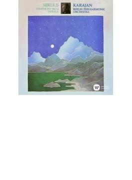交響曲第4番 カラヤン&ベルリン・フィル(1976)