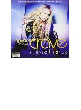 Crave Club Vol.3