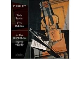 ヴァイオリン・ソナタ第1番、第2番、5つのメロディ イブラギモヴァ、オズボーン