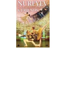 ヌレエフ&フレンズ~ルドルフ・ヌレエフ生誕75周年記念ガラ公演(2013)
