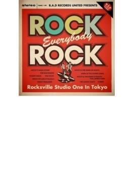 Rock, Everybody, Rock -Rocksville Studio One In Tokyo-
