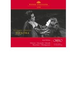 『エレクトラ』全曲 ベーム&ウィーン国立歌劇場、ニルソン、ヴェヒター、ヴィントガッセン、他(1965 モノラル)(2CD)