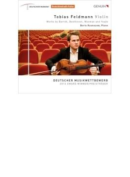 バルトーク:無伴奏ヴァイオリン・ソナタ、イザイ:無伴奏ソナタ第3番、ワックスマン:カルメン幻想曲、他 トビアス・フェルトマン、クズネゾフ