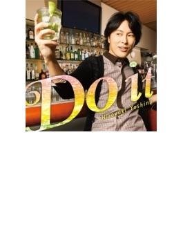 Do it (+DVD)【豪華盤】