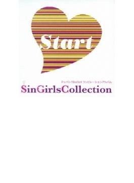 SinGirlsCollection~Start~