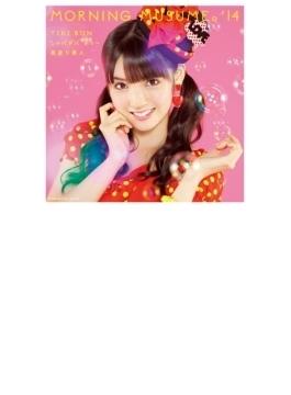 TIKI BUN / シャバダバ ドゥ~ / 見返り美人 (+DVD)【初回限定盤B】