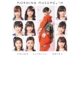 TIKI BUN / シャバダバ ドゥ~ / 見返り美人 (+DVD)【初回限定盤C】