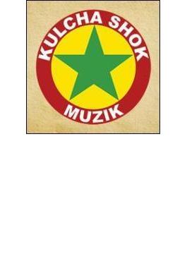 Reggae Kulcha Volume 1