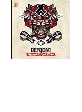 Defqon.1 2014 (Mixed By B Front / Art Of