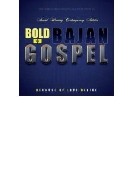 Bold Bajan Gospel