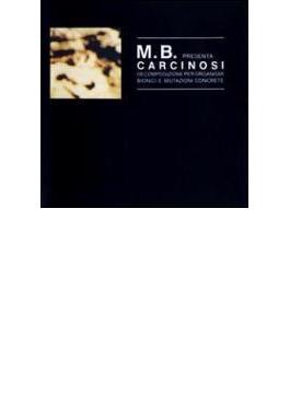 Carcinosi
