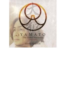 YAMATO ~ザ・グローバル・ハーモニー (+DVD)