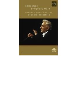 交響曲第9番 バーンスタイン&ウィーン・フィル