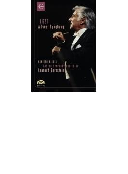 ファウスト交響曲 バーンスタイン&ボストン交響楽団、リーゲル