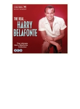 Real... Harry Belafonte