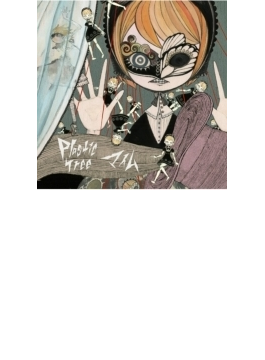 マイム (+DVD)【初回限定盤C】