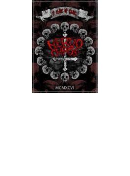 17 Years Of Chaos (+cd)