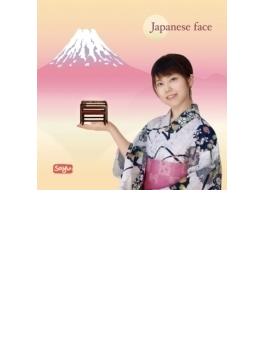 Japanese Face