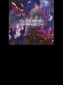 Worship 2014 Live