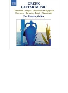 『ギリシャのギター作品集~テオドラキス、ディミトリス・ファンパス、他』 エヴァ・ファンパス