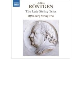 弦楽三重奏曲第13、14、15、16番 オッフェンブルク弦楽三重奏団