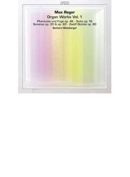 オルガン作品集第1集 ゲルハルト・ヴァインベルガー(2SACD)